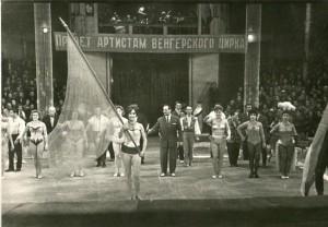 Soviet tour